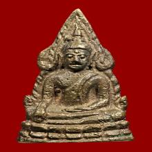 ชินราชอินโดรจีน หน้าเสาร์ห้า