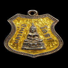 เหรียญหลวงพ่อโสธร เนื้อเงินลงยาสีเหลืองปี 2507 สวยเดิมครับ