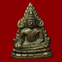 ชินราชแต่งเก่า