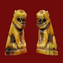 >>>เสืออ้าปาก หลวงพ่อปาน ดีกรีรองแชมป์งานสุพรรณ