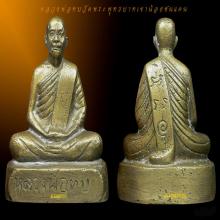 ( หลวงพ่อทบ ) หายากสุดๆ พระบูชาหล่อโบราณรุ่นแรกปีพ.ศ.2500
