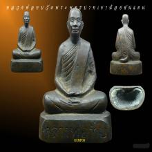 ( หลวงพ่อทบ ) พระบูชารุ่นแรกปีพ.ศ.2500 สวยแชมป์