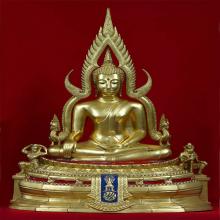พระพุทธชินราช ภปร แม่ทัพภาค ๓ 11.9 นิ้ว กรรมการ