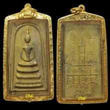 ลพ พรหมสมเด็จทองระฆังหลังยันต์สิบ(4)
