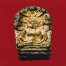 หลวงปู่ศุข วัดปากคลองมะขามเฒ่า ปรกใบมะขามเนื้อทองแดงเปียกทอง