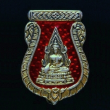 เหรียญพระพุทธชินราชเงินลงยาหลังเข็มกลัด