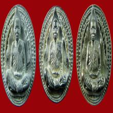 ชุดเหรียญล้อแม็กหนึ่งในตำนานลต.มหาบัว #๕