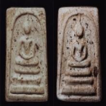 PHRA-SOMDEJ OF RA-KANG TEMPLE