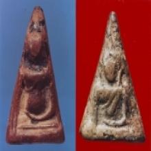 PHRA-NANG-PHRAYA ( PITSA-NULOK PROVINCE )