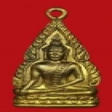 เหรียญพระพุทธชินราช หลวงปู่จันทร์ กะไหล่ทอง