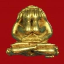 พระปิดตาชินอุตตโม หลวงปู่แหวน สุจิณโณ ปี 18 เนื้อทองคำ