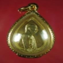 เหรียญหยดน้ำ สมเด็จญาณ เนื้อทองคำ พิมพ์ใหญ่ ตลับทอง