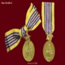 ๑ - เหรียญในหลวง ชุดที่ระลึกประดับแพรแถบเฉลิมพระเกียรติ