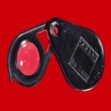 กล้อง Carl Zeiss D40 10X สองแถวดำ