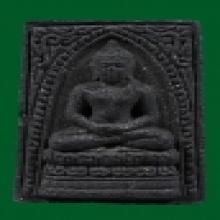 หลวงปู่โต๊ะ ชุนดูฮวาน ปี22(องค์ที่1)