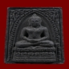หลวงปู่โต๊ะ ชุนดูฮวาน ปี22(องค์ที่2)