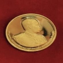 เหรียญทองคำ ร 5