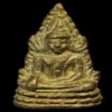พระพุทธชินราช วัดสุทัศน์ รุ่นอินโดจีน พิมพ์ต้อบัวเล็บช้าง