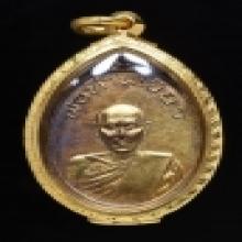 เหรียญหลวงปู่เขียว วัดหรงบนรุ่นแรก