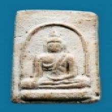 พระผงล.พ.เผือก พิมพ์หลวงพ่อโตฐานหมอน ปี 2496