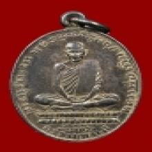เหรียญหลวงพ่อเดิมวัดหนองโพ ปี2482เนื้อเงิน