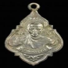เหรียญรุ่นแรกหลวงพ่อรุ่งวัดท่ากระบือ ปี2484เนื้อเงิน