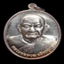 เหรียญหลวงพ่อหวล วัดนิคมวชิราราม จ.เพรชบุรี ปี 2553เนื้อเงิน