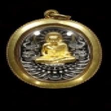 เหรียญหลวงปู่ทวดรุ่น อภิเมตตา มหาโพธิสัตว์ พิมพ์จัมโบ้