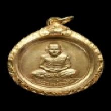เหรียญขวัญถุงหลวงพ่อเงินปี 2515 กะไหล่ทอง