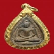 เหรียญหล่อ ชินราชหลวงพ่อน้อย วัดศรีษะทอง