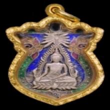 เหรียญเงินพระพุทธชินราช ฉลุลงยา รุ่นแรก วัดเบญจมบพิตร