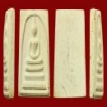 สมเด็จวัดระฆังฯ อนุสรณ์ 108 ปี (2)