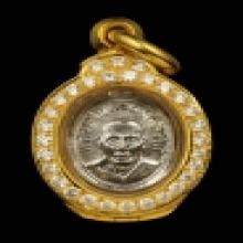เหรียญเม็ดแตงปู่ทวดพิมพ์นิยมหน้าผาก4เส้นหนังสือเลยหู#1ปี2506