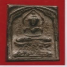 เหรียญหลวงปู่ศุข ข้างรัสมี อุ หายากสุด