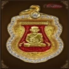 หลวงปู่ทวด ๑๐๐ ปี อ.ทิม เนื้อทองคำลงยาสีแดง เบอร์ ๒๕๕
