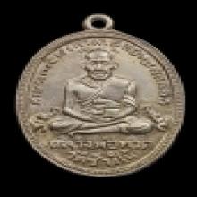 เหรียญหลวงปู่ทวด รุ่น 4 บล็อค 10 ขีด เนื้ออัลปาก้ากะไหล่เงิน