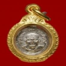เหรียญเม็ดแตงหลวงปู่ทวด พิมพ์หน้าผากสามเส้น