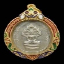 เหรียญนาคปรก 8 รอบ เนื้อเงิน หลวงปู่ทิม วัดละหารไร่