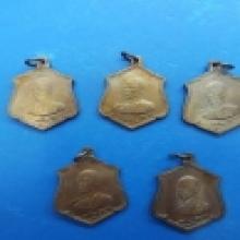 เหรียญทรงผนวชสมเด็จพระบรมโอรสสาธิราชฯรุ่นแรก