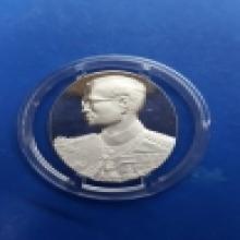 เหรียญเงินสวิสฮูกานินสร้างในวโรกาศ50พรรษากาญจนาภิเษก