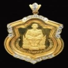 ร.๙นั่งบัลลังก์ มหาดไทยปี2539 เนื้อทองคำ