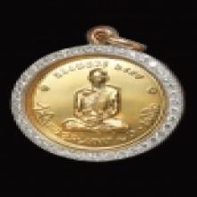 ร.๙ทรงผนวชปี2550 เนื้อทองคำ
