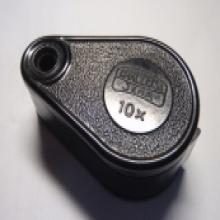 @@@...กล้อง Carl Zeiss Jena 10X สภาพสวยมากๆๆๆ...@@@