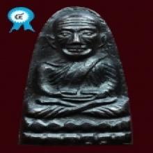 หลวงปู่ทวด หลังหนังสือเล็ก ปี 05