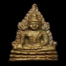 พระพุทธชินราชอินโดจีน ปี2485 พิมพ์ต้อ ไม่มีโค๊ด
