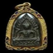 พระพุทธชินราชใบมะยม กรุลั่นทม