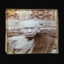 รูปถ่ายสังฆราชสา วัดราชประดิษฐ์ ปี2470