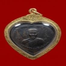เหรียญแตงโมพิมพ์นิยมเลี่ยมทอง