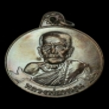 เหรียญหมุนเงินหมุนทอง ประคำ 19 เม็ดนิยม หลวงปู่หมุน