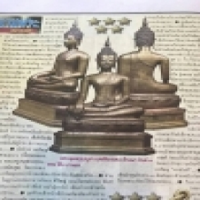 พระพทุธรูปเชียงแสนสิงห์สาม ศิลปะไทยล้านนา เนื้อสัมฤทธิ์พุทธศ